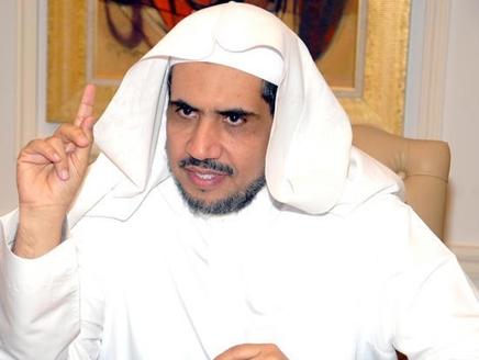 وزير العدل ورئيس المجلس الأعلى للقضاء الدكتور محمد بن عبد الكريم العيسى