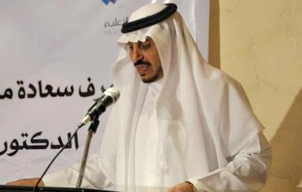 عبدالرحمن بن محمد الصخيري