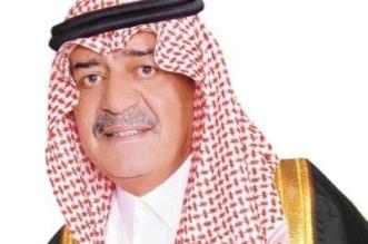 أمير عسير يكرم شهداء المروحية على شرف الأمير مقرن.. غداً - المواطن