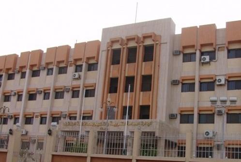 الإدارة العامة للتربية والتعليم بمحافظة الطائف بنات
