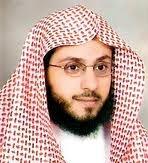 الشيخ الدكتور هشام بن عبد الملك آل الشيخ