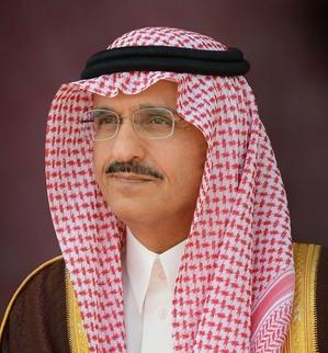 صاحب السمو الملكي الأمير خالد بن بندر بن عبدالعزيز أمير منطقة الرياض