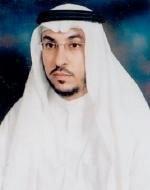 الدكتور سعد بن عبد القادر القويعي