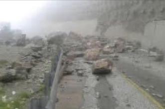إغلاق طريق عقبة الباحة لمدة ساعتين - المواطن