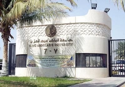 جامعة سعودية تستحدث أول تخصص في علم النفس السيبراني - المواطن