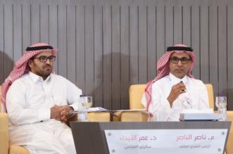 بالاسماء.. الاتصالات السعودية تنتخب 9 أعضاء لمجلس إدارتها الجديد - المواطن