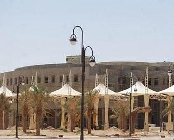 جامعة الامير سلطان بالخرج