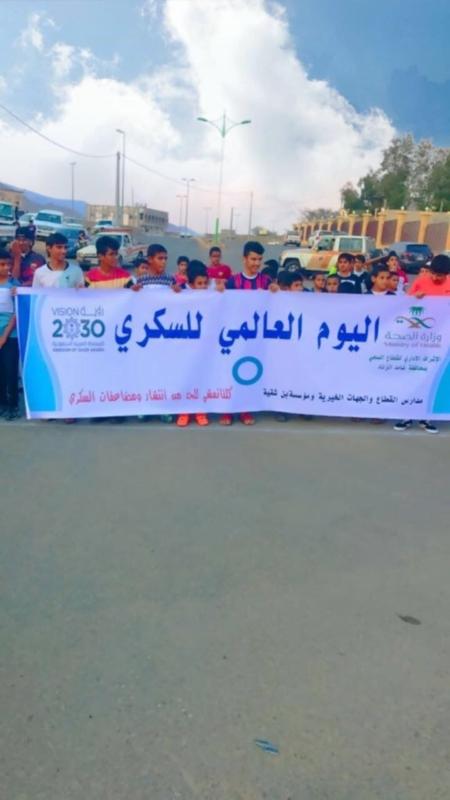 بالصور.. قاوم السكري بالمشي في غامد الزناد - المواطن
