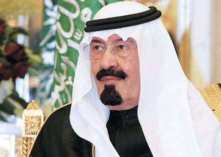 خادم الحرمين الشريفين  الملك عبدالله