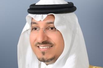 نائب أمير عسير: مجمع الملك للحديث سيحمي السنة النبوية من التحريف والتدليس - المواطن