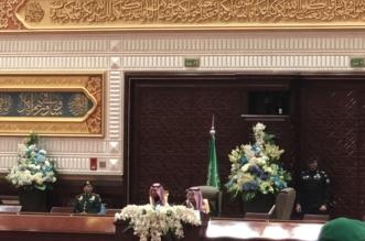 بعد قليل.. الملك يخاطب الشعب والعالم بمجلس الشورى - المواطن