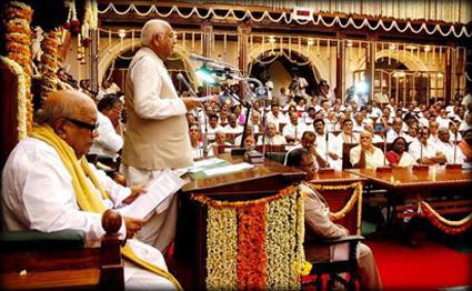 مجلس النواب الهندي