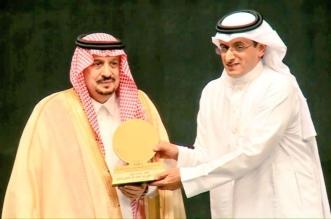 أمير الرياض يكرم الأحمري بجائزة الوكيل المتميز بمعهد العاصمة - المواطن