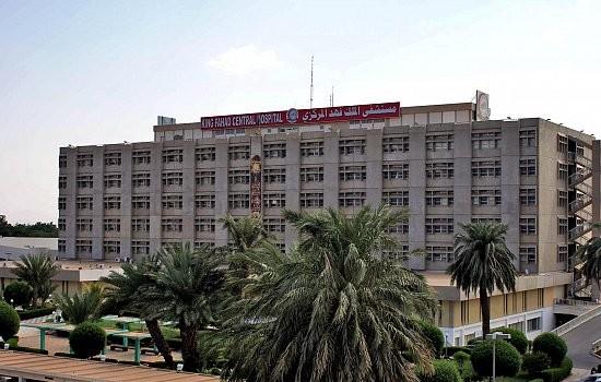مستشفى الملك فهد بجازان2