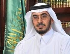 عضو مجلس الشورى أ.د. عوض بن خزيم ال سرور بن مارد