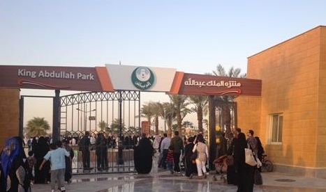 رسم للدخول.. جديد حديقة الملك عبد الله بملز الرياض - المواطن