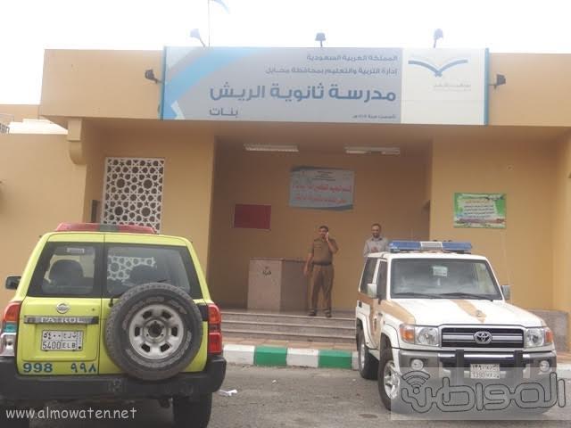 1ثانوية الريش تم تأهليها قبل عام وعمود المنتصف أطاح بها