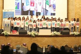 بالصور.. افتتاح منتدى أجفند عن التعليم وأجندة التنمية المستدامة - المواطن