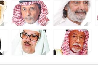 """بالأسماء """"الخيمة الرمضانية"""" بالرياض تكرم 7 شخصيات فنية وثقافية - المواطن"""
