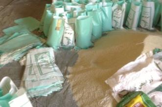 التجارة تُشهر بمتورط في خلط وإعادة تعبئة أرز مغشوش في حائل - المواطن