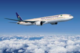 الخطوط السعودية تستهدف نقل 20 مليون معتمر على متن 200 طائرة في 2020 - المواطن