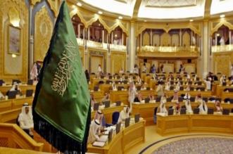 لجنة الشؤون الإسلامية بالشورى تؤجل ردها على دراسة زواج القاصرات - المواطن