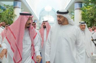 السعودية والإمارات وحدة المواقف وثبات الرؤية والأهداف - المواطن