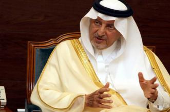 ماذا يطلب المغردون من الأمير خالد الفيصل؟ - المواطن