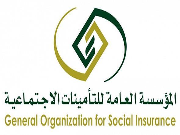 التأمينات تتيح تسجيل مدد العمل السابقة بأثر رجعي للموظفين الحكوميين