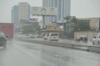 أمطار الخير تقترب.. تحذير من الإنذار المبكر لأهالي الشرقية - المواطن