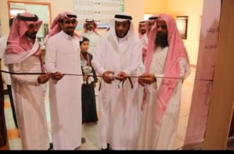 بالصور.. تعليم الرياض يدشن مهرجان التاجر الصغير - المواطن