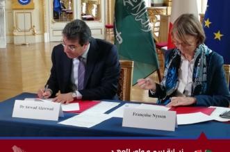تزامنًا مع زيارة ولي العهد.. اتفاقية بين المملكة وفرنسا لإنشاء أوركسترا ودار الأوبرا السعودية - المواطن