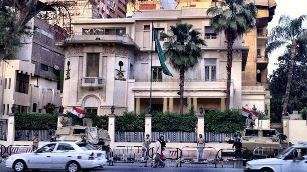 سفارة المملكة في مصر1