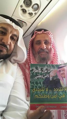 """بالصور.. #أبها تحتضن حملة """"أمن وطني أمني أنا"""" لمكافحة #الإرهاب1"""