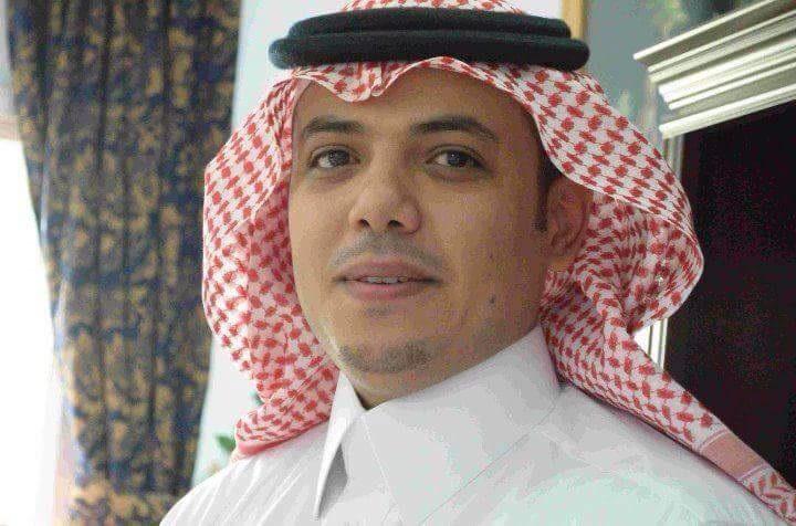 الدكتور عصام بن سعد الغامدي1