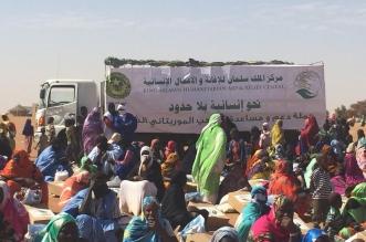 مركز الملك سلمان للإغاثة يوزع 60 ألف سلة غذائية لمنكوبي موريتانيا - المواطن