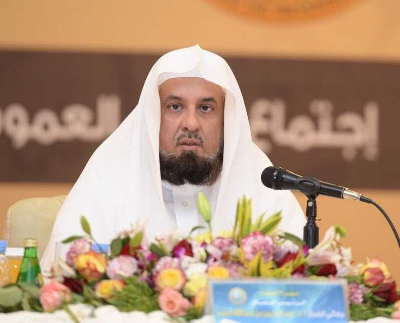 عبدالرحمن بن عبدالله السند1