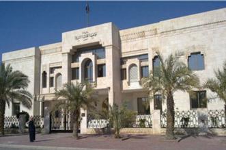إعلاميو #الشرقية في ضيافة السفارة السعودية بالبحرين - المواطن
