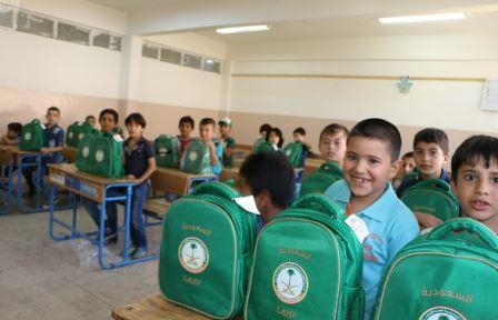 150 ألف طالب سوري يستفيدون من حقائب الحملة الوطنية السعودية