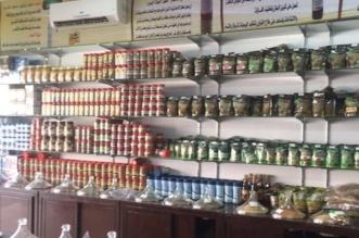 #التجارة تضبط 3500 سلعة بمحل يدعي علاجها للسحر والعين في عنيزة - المواطن