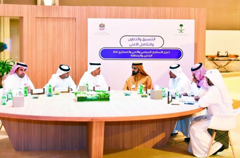 خلوة العزم .. أولى أنشطة مجلس التنسيق السعودي الإماراتي