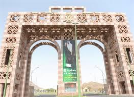 إسورة الأمان جمال واطمئنان.. ابتكار ذكي لطالبتين في جامعة طيبة يحقق التميّز - المواطن