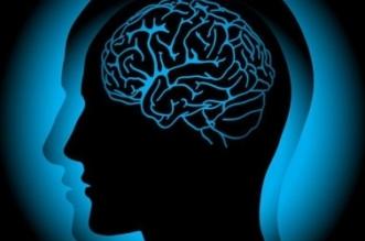 وسيلة جديدة تُحدث ثورة علمية في علاج فقدان الشهية العصبي - المواطن