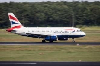 إخلاء طائرة ركاب بريطانية بمطار شارل ديغول لأسباب أمنية - المواطن