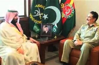قائد الجيش الباكستاني يؤكد مجدداً لولي ولي العهد: أي تهديد للأراضي السعودية سيواجَه بِرَدّ قوي - المواطن