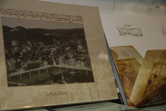 دارة الملك عبدالعزيز تشارك في معرض الكتاب بجامعة الجوف1 - Copy (2)