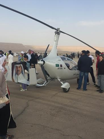 شاهد.. صور #الملك_سلمان وأمير #قطر تُزَيّن طائرات ملتقى #الثمامة