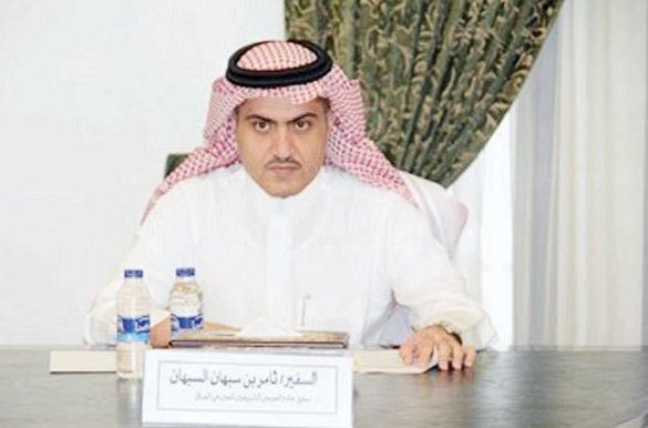 سفير خادم الحرمين الشريفين المعين في بغداد ثامر بن سبهان السبهان.