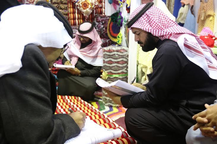جائزة سارة بنت عبدالله تنهي تقييم أعمال الأسر المنتجة بمهرجان الزيتون