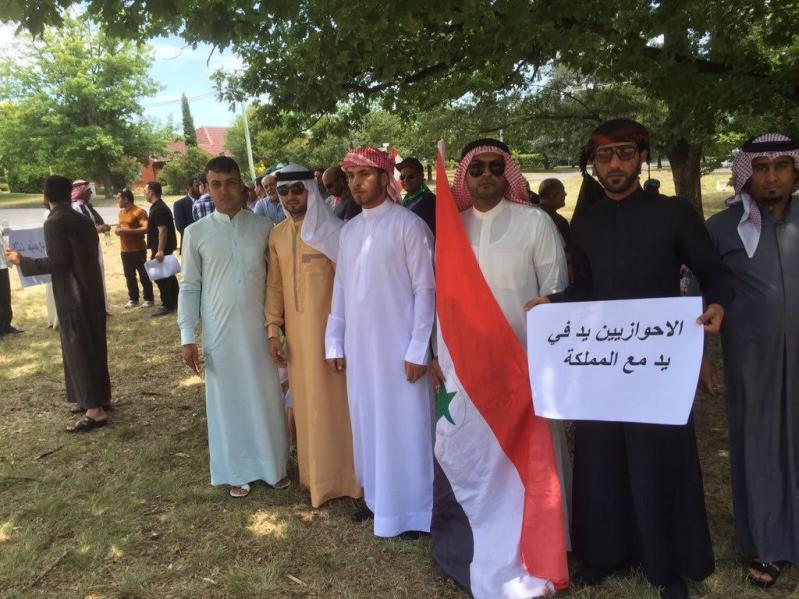 شاهد.. الأحوازيون في #أستراليا يتضامنون مع #السعودية ضد #إيران